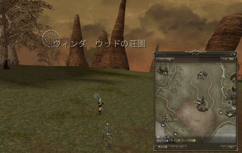 Shot00209