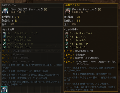 Shot00111
