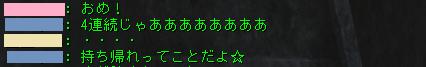 Shot00146_4
