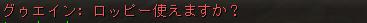 Shot00252