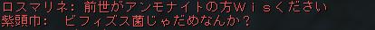 Shot00204