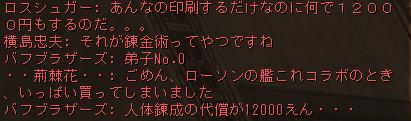 Shot00331_2