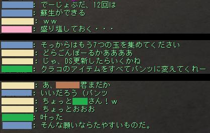 Shot00195