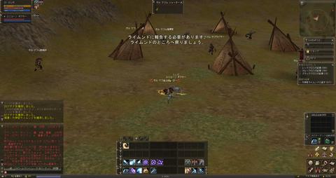 Shot00334