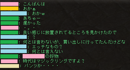 Shot00217