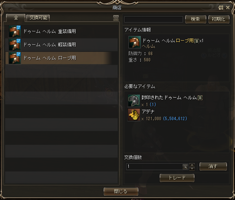 Shot00109