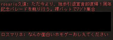 Shot00528