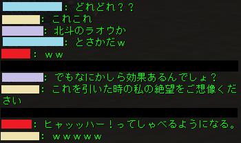Shot00653
