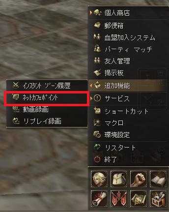 Shot00198