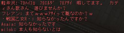Shot00312