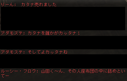 Shot00131