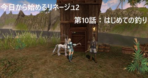 Shot00058