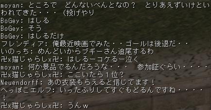 Shot00018
