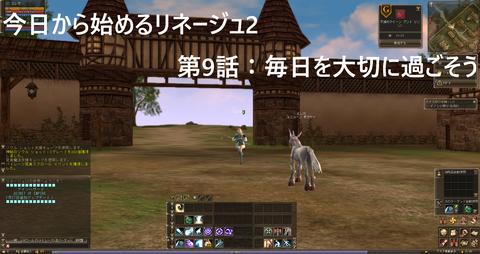 Shot00004