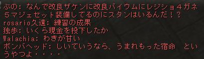 Shot00372