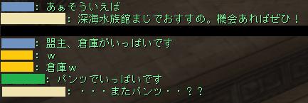 Shot00091