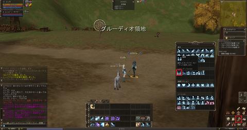 Shot00272