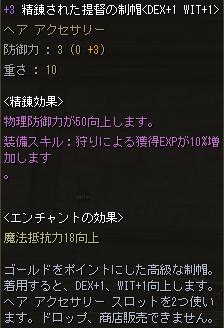 Shot00657