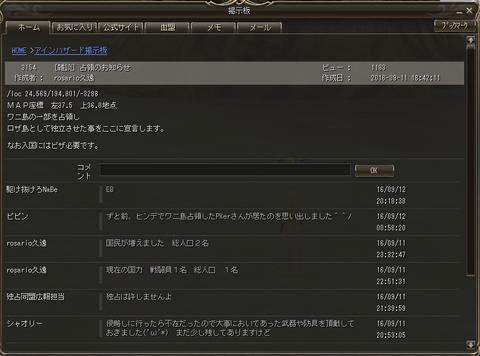 Shot00225