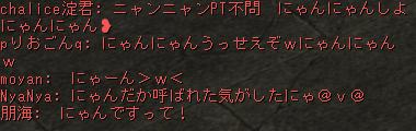 Shot00031