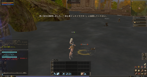 Shot00239