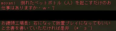 Shot00328_2
