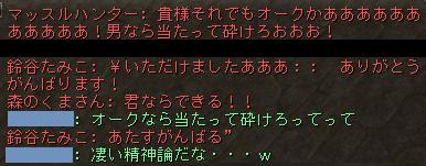 Shot00624
