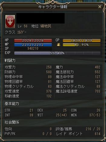 Shot00049