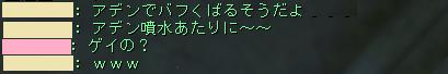 Shot00013