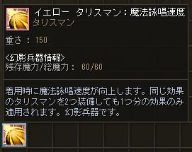Shot00230