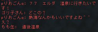 Shot00039