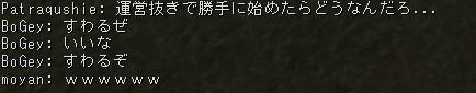 Shot00025