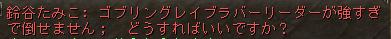 Shot00623