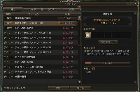 Shot00353