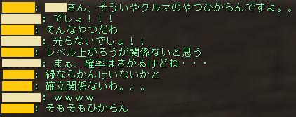 Shot00037
