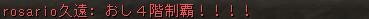 Shot00530