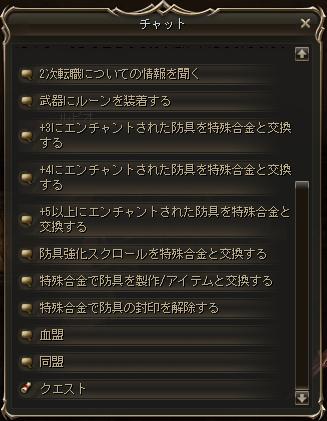 Shot00113