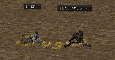 Shot00536