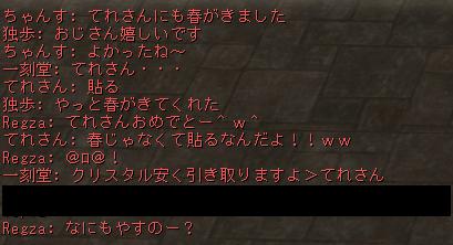 Shot00359
