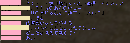 Shot00059