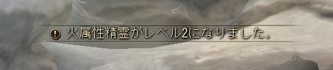 Shot00264