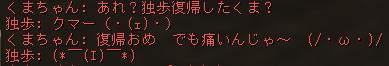 Shot00771