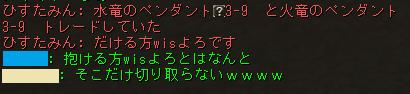 Shot00367