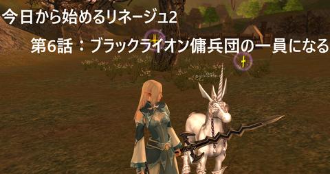 Shot00320