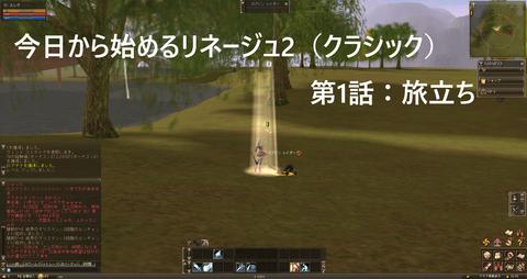Shot00284
