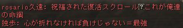 Shot00532