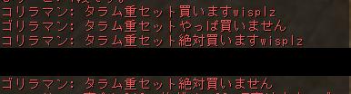 Shot00017