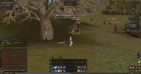 Shot00258