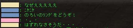 Shot00143_2