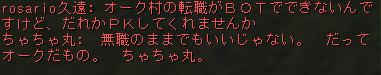 Shot00364